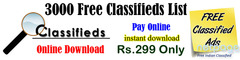 Free Classified Site List 2020 – Best Free Classifieds India