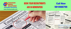 Job Vacancy Newspaper Advertisement