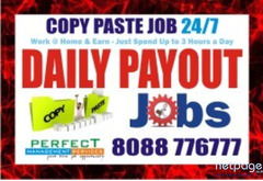 Copy paste Job | 8088776777 | Online jobs | 1162 | Data entry jobs