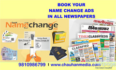 Name Change Newspaper Ads in Sagarpur Delhi