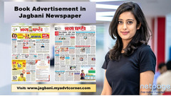 Get Jagbani Newspaper Classified Advertisement