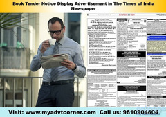 Times of India Tender Notice Display Advertisement