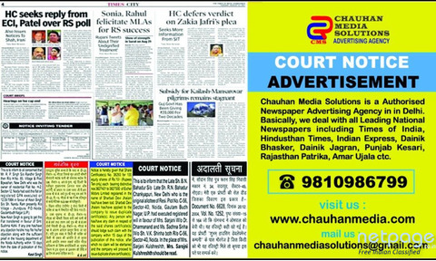 Legal Notice Newspaper Ad Booking Service Online