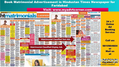 Hindustan Times Faridabad Matrimonial Advertisement