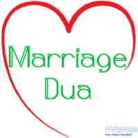Marriage Dua - Powerful duas to solve marriage issues