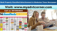 Get Hindustan Times Delhi Property Classified Advertisement