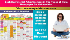 Times of India Maharashtra Matrimonial Classified Advertisement