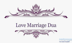 Love Marriage Dua