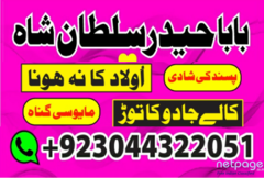 Husband Wife Love Problems solution, Husband Wife Relationship