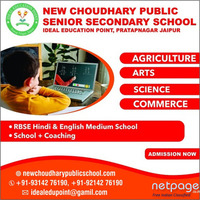 Rbse Affiliated School In Pratapnagar Jaipur