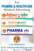 Advertising in Pharmaceutical Industry