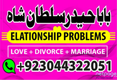 Hexes, Horoscope, Husband Wife Love, Husband Wife Problem Solution Husband Wife Relation Problem Sol
