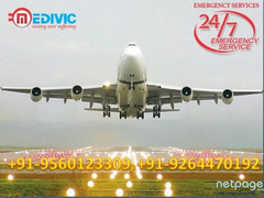 Hi-Tech and Best Air Ambulance Services in Bangalore by Medivic