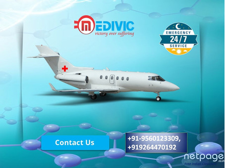 Avail Cost-Effective Air Ambulance Services in Allahabad by Medivic