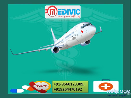 High Responsible Air Ambulance Service in Bangalore by Medivic
