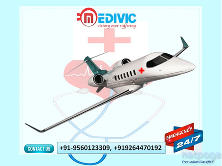 Matchless Charter Air Ambulance Service in Patna by Medivic