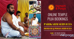 Book Pooja for get Good Career in life - Shastrigal