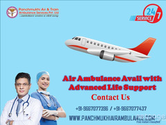 Avail Air Ambulance in Siliguri with 24/7 Days Emergency Services